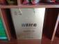 野生茶籽油