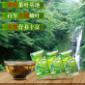 青钱柳降糖茶体验装厂家直销全国包邮