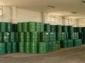 免税工业菜籽油